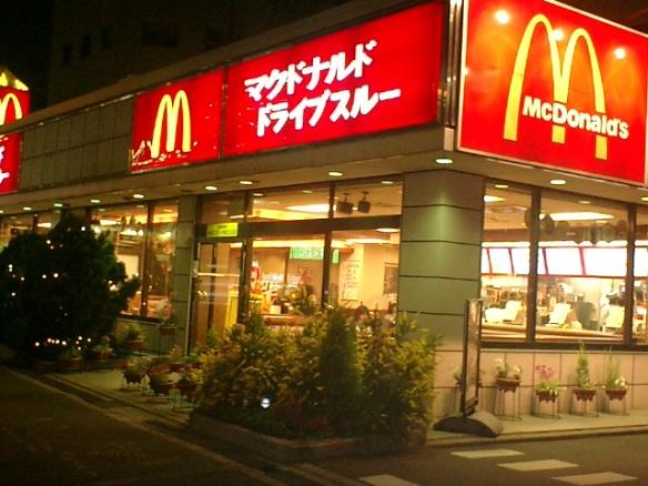 Mac_Japan