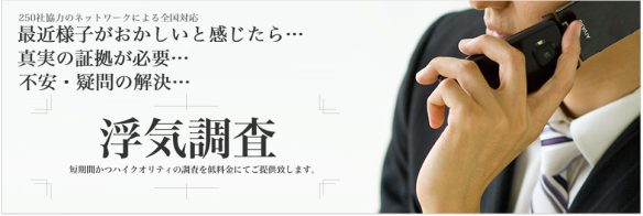 uwaki-main