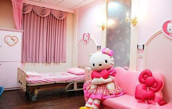 Sweat-Hello-Kitty-Maternity-Hospital-Photos