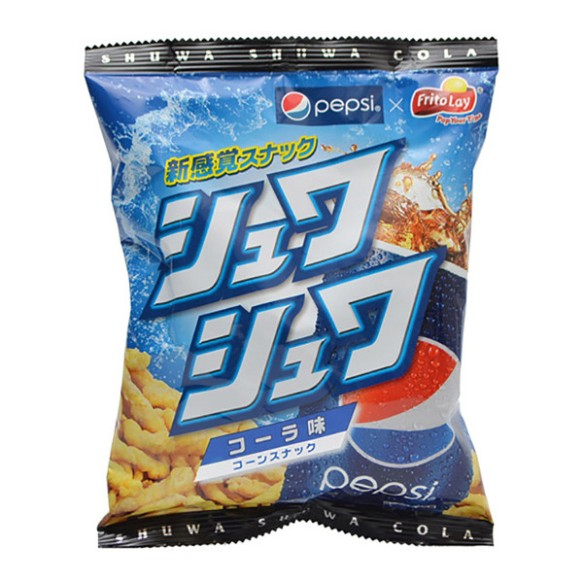 rs_600x600-130816095532-600.Pepsi.jl.081613