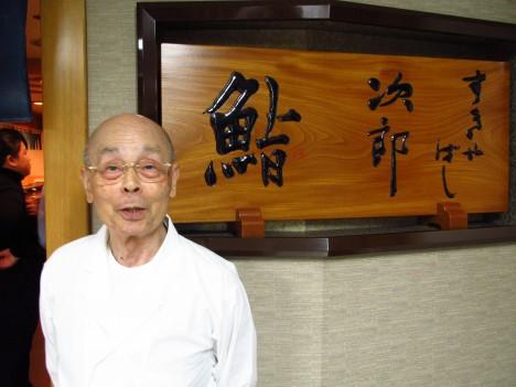 Sukiyabashi-Jiro-Ono