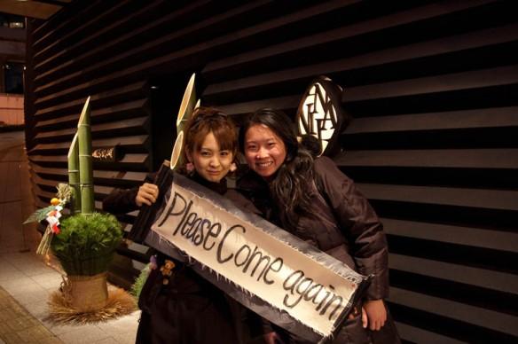 ninja-akasaka-restaurant-tokyo-3