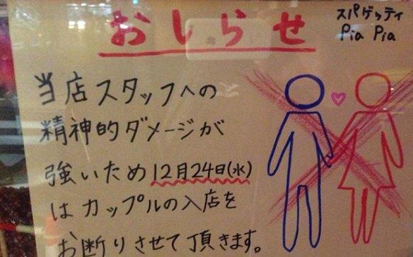 japan_3136171b
