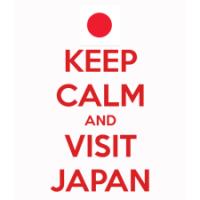 Sześć rzeczy, którymi Japonia nie zaskakuje