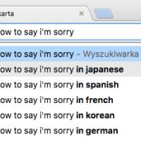 """Jak po japońsku jest """"przepraszam""""?"""