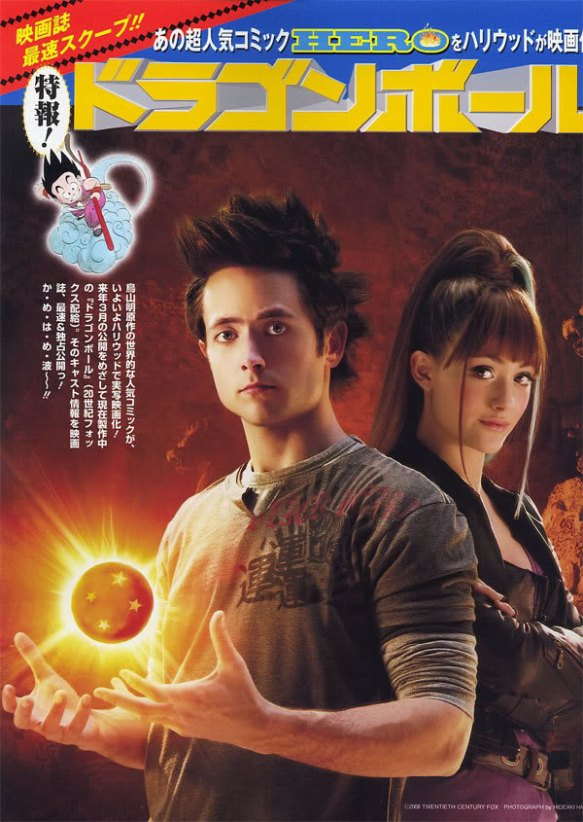 dragonball-movie-images-4